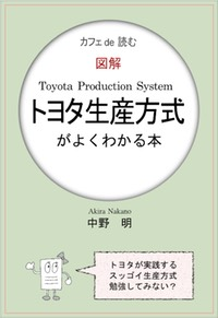 toyota cover05